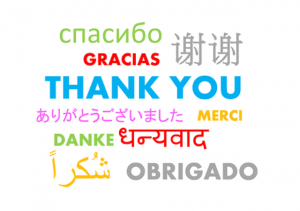 thank-you-490607__340